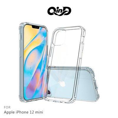 強尼拍賣~QinD Apple iPhone 12 mini (5.4吋) 雙料保護套  透明殼 硬殼 背蓋式