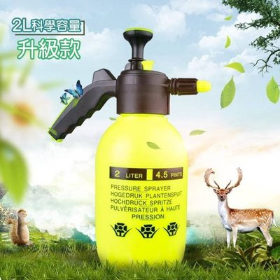 [愛雜貨]升級款 2L 氣壓式 噴瓶 園藝澆花瓶 氣壓噴瓶 噴霧器 水柱 打氣