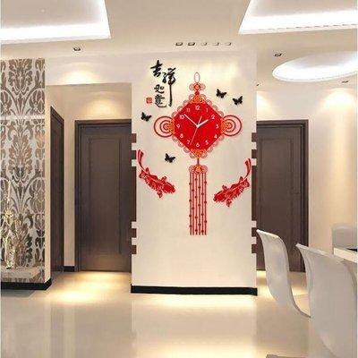 美世達中國結鐘錶掛鐘客廳創意 裝飾時尚石英鐘中國風時鐘現代掛 487