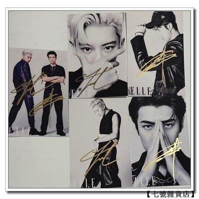【七號雜貨店】年10月潮新款EXO燦烈世勛WHATALIFE親筆簽名照片E款Y8K92