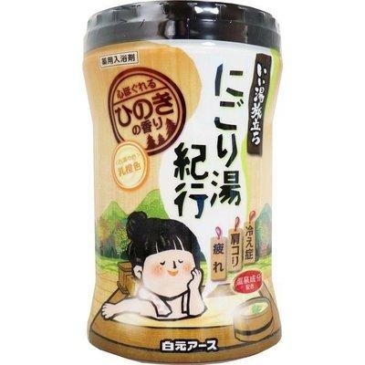 [霜兔小舖] 白元 HERS 溫泉入浴劑  泡湯 乳濁湯型~檜香