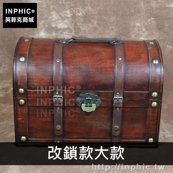 INPHIC-復古整理仿紅木收納箱子創意櫥窗道具木箱拍攝仿古老式-改鎖款大款_bARX