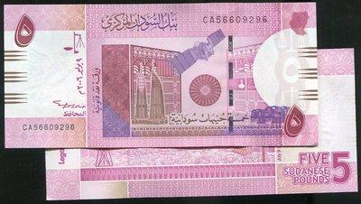 SUDAN (蘇丹紙幣), P66 , 5 POUND , 2006 ,品相全新UNC