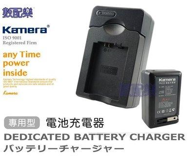 【數配樂】佳美能 Sony NP-FV70 FV70 充電器 HDR-CX700/B PJ540 PJ30 PJ50 保