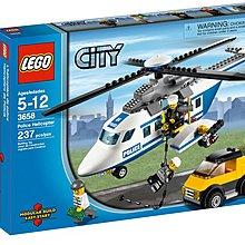 絕版 LEGO City 3658 Police Helicopter 全新 未開盒 MISB 靚盒