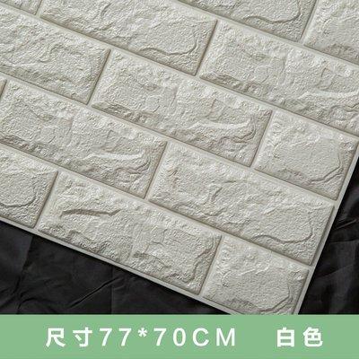 3D立體磚文牆貼