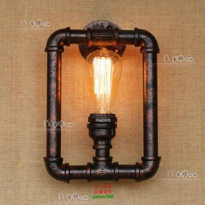 【美學】復古水管床頭壁燈電視墻壁燈 北歐loft酒吧燈古堡樓梯過道壁燈MX_432