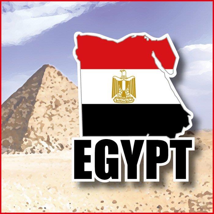 【國旗貼紙專賣店】埃及國旗地圖抗UV、防水行李箱貼紙/Egypt/多國款可訂製