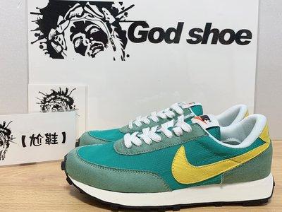 【尬鞋】NIKE DBREAK SP NEPTUNE 蒂芬妮綠 藍綠 黃勾 慢跑 運動 男女鞋 DA0824-300