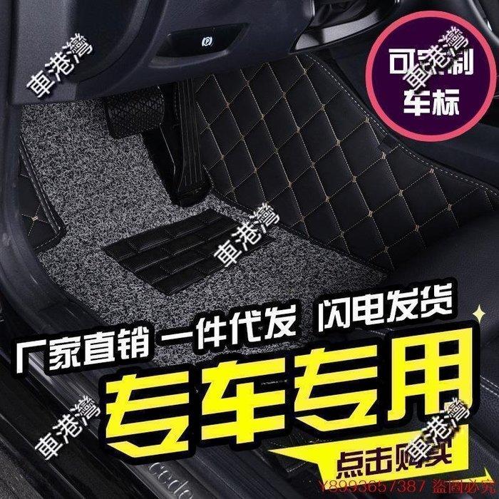 新款福斯全包圍絲圈汽車腳墊甲殼蟲蔚攬途銳專用內飾改裝
