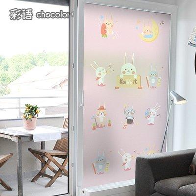 玻璃窗貼 靜電窗貼 全遮光窗貼 無膠窗...