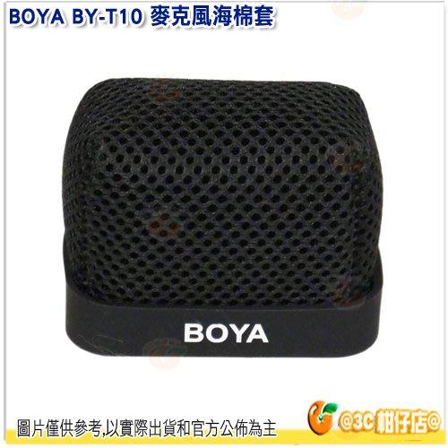 @3C 柑仔店@ BOYA BY-T10 麥克風海棉套 防噪音 收音 錄音 攝影 內部 50 x 20 x 37mm