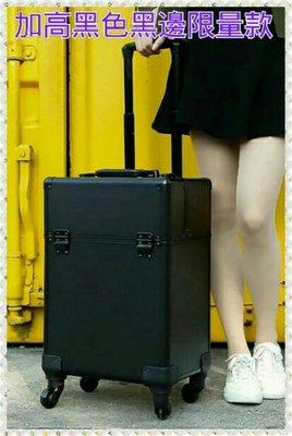 專業大號萬向輪美甲紋綉美髮美容拉桿箱
