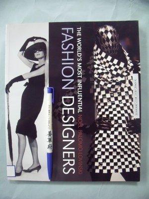 【姜軍府】《THE WORLD'S MOST INFLUENTIAL FASHION DESIGNERS》名牌服裝設計