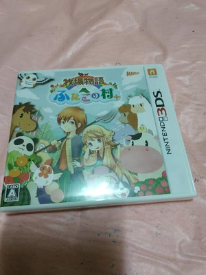 全新現貨~ 3DS 牧場物語 雙子村落 NEW 3DS 2DS LL 日規主機專用