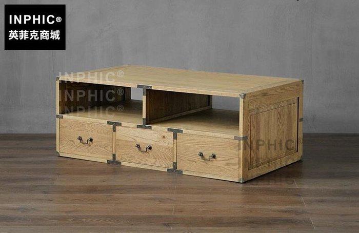 INPHIC-簡約北歐電視櫃茶几組合套裝 美式復古客廳框抽屜-B款_S1910C