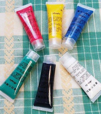 【五旬藝博士】 壓克力顏料 防水 壓克力彩 15ML 6色組(可自行選色) 牙膏軟管 顏色超濃暢