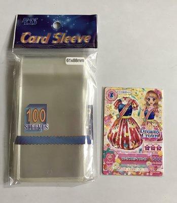 [美]組合優惠價 蛋糕洋裝卡(PC-029)+ 卡套 61*88mm(自黏) 適用 偶像學園 藤原雅 百合華