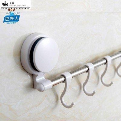 小宅女^^廚房強力吸盤掛鉤 衛生間無痕壁掛防水粘鉤 浴室免釘承重衣服掛鉤