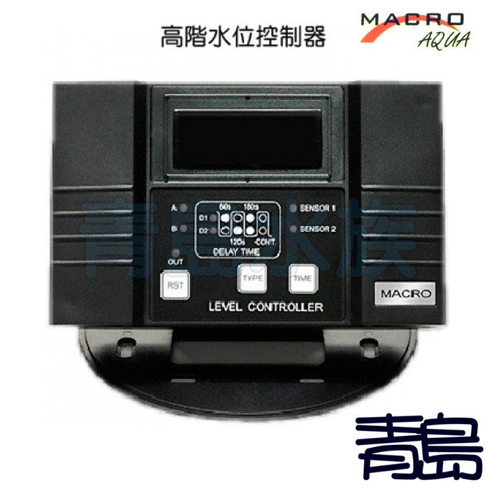 五1↓↓庫存品B。。。青島水族。。。E-M06台灣MACRO現代-----高階水位控制器