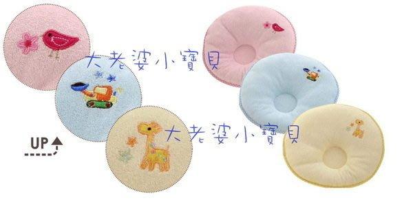 ❤ 大老婆小寶貝❤ 新生兒 ~西松屋嬰兒超可愛圖案定型枕