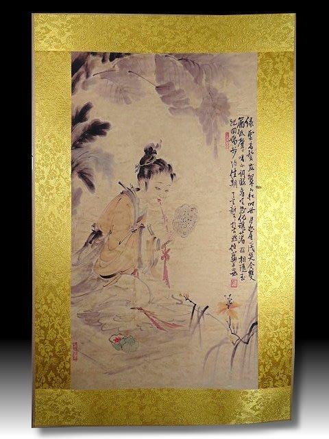 【 金王記拍寶網 】S1358  中國近代書畫名家 名家款 水墨 人物圖 居家複製畫 名家書畫一張 罕見 稀少