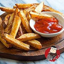 【喬大海鮮屋】帶皮原塊調味薯條 300g±10%
