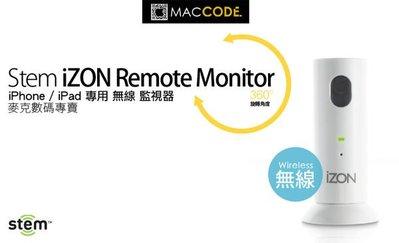 ~ 麥森科技 ~Stem iZON 2代 Remote Monitor 無線 室內 監視器