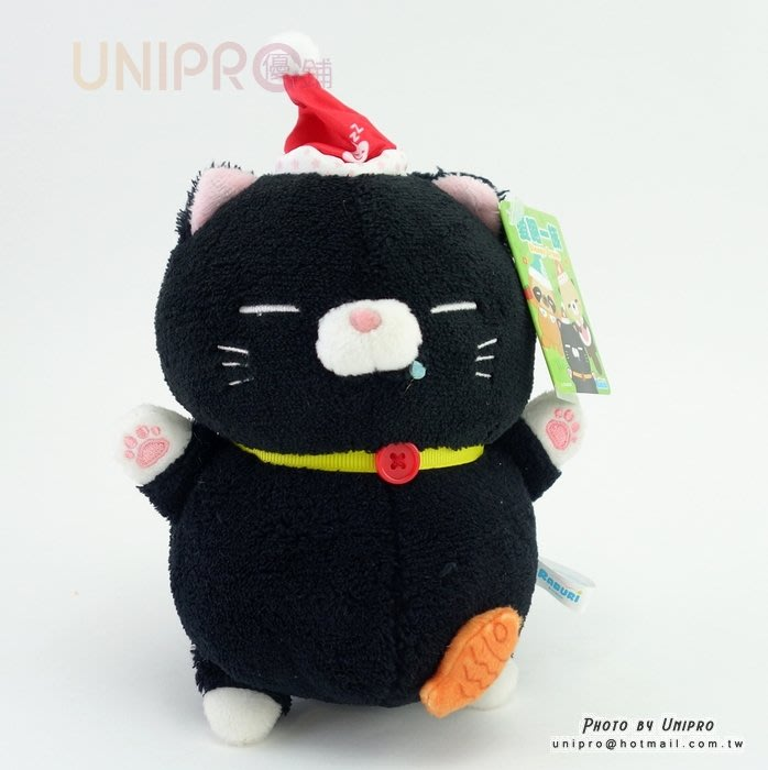 【UNIPRO】聖誕 愛睏貓 黑貓 18公分 絨毛玩偶 娃娃 可愛黑貓 流口水