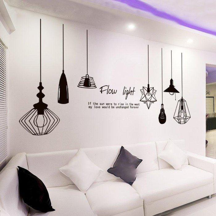 日和生活館 壁貼壁紙家飾正韓國版客廳墻面裝飾墻上創意墻貼畫貼紙房間裝飾品個性自粘餐廳墻壁布置11-2 S988