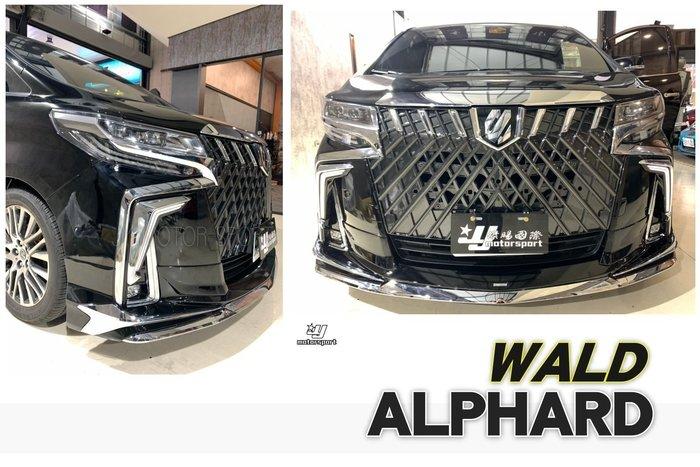 》傑暘國際車身部品《最新款 TOYOTA ALPHARD WALD 式樣 前保桿 2020 20 年 側裙 後下巴 素材
