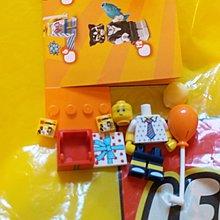 Lego Series 18 Gallon Party Boy