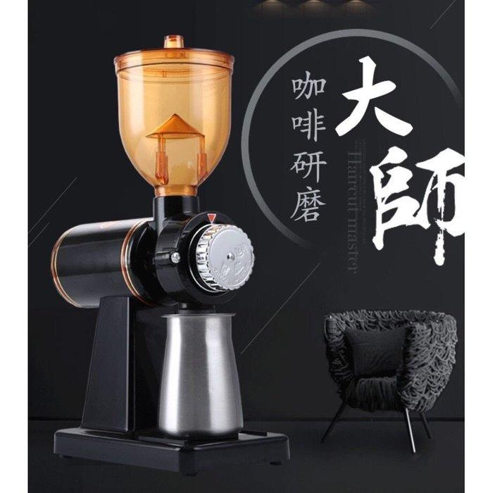 台灣現貨小飛馬磨豆機 防跳豆磨豆機/豆漿機/ 專業咖啡機 110V咖啡磨豆機/ 電動咖啡機600N