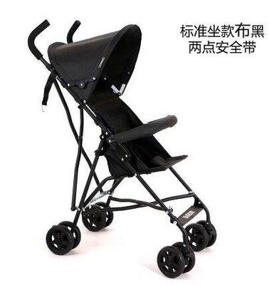 【優上】嬰兒推車可坐可躺超輕便折疊傘車避震寶寶「標準坐款布黑」