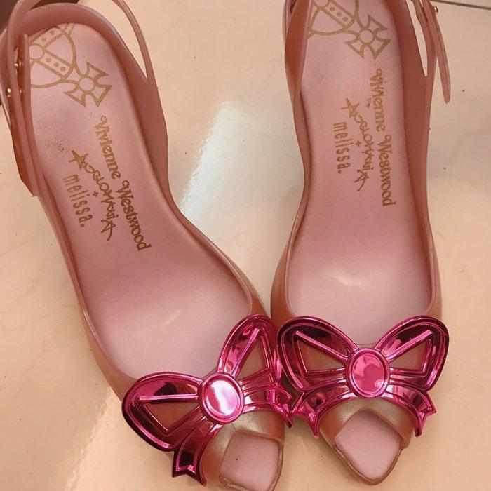 正品秀款絕版 Vivienne Westwood X Melissa 蝴蝶結款 露趾高跟鞋 涼鞋