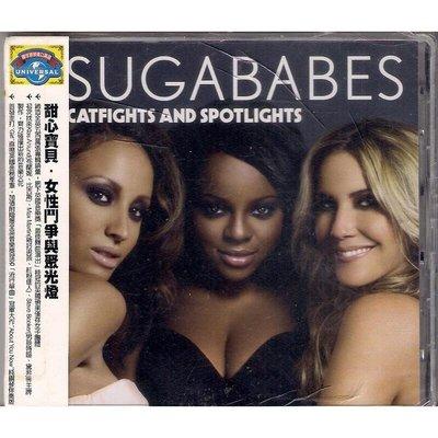 【全新未拆,殼裂】Sugababes 甜心寶貝:Catfights And Spotlights 女性鬥爭與聚光燈