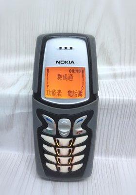 NoKia三防手機5210