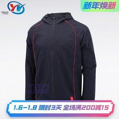 ROY潮鞋專櫃代購 Reebok銳步 CN WV PIPING CNY JKT M男子運動健身訓練夾克 DW9020