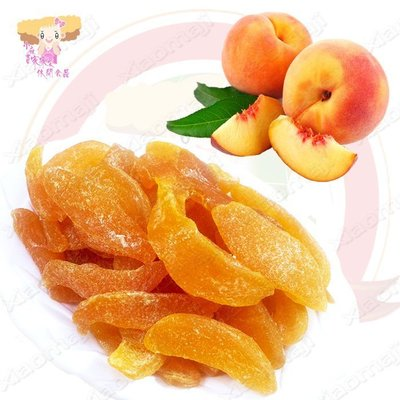 ☆小麻吉家家愛☆ 黃金水蜜桃乾一包特價170元 D004019  水果乾 口感比愛文芒果乾還好吃