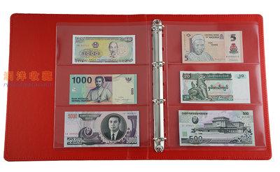 有一間店~PCCB明泰 九孔郵票紙幣活頁內頁插頁透明單面3行郵票收藏冊活頁