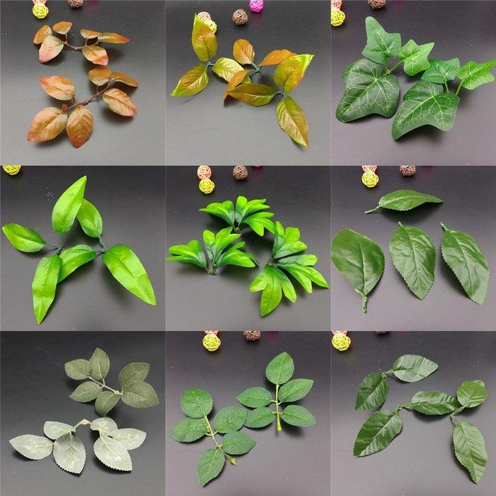 福福百貨~樹葉玫瑰葉花葉仿真葉假葉子絹布葉仿真花配件綠葉材料DIY~
