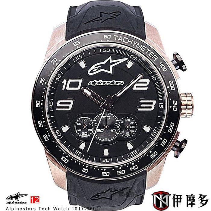 伊摩多※義大利 Alpinestars Tech Watch 手錶 腕錶 運動 奢華時尚 A星 1017-96011