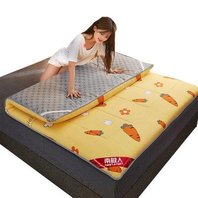 床墊軟墊床褥子榻榻米雙人家用宿舍單人學生加厚海綿墊被
