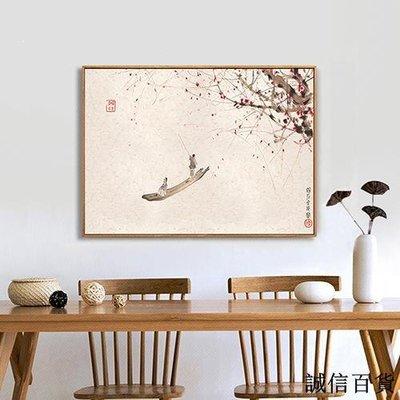 新中式臥室床頭 溫馨裝飾畫玄關餐廳水墨書房掛畫風景壁畫