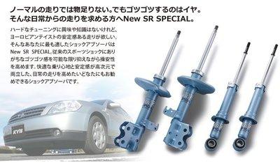【童夢國際】日本 KYB NEW SR藍筒避震器 / TOYOTA NEW WISH 專用(10-) 可搭 TS 短彈簧