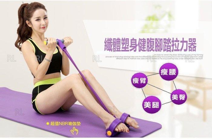 多功能健腹拉力器 腳踏拉力繩 健腹器 腿部 手臂 健身 美體 仰臥起坐