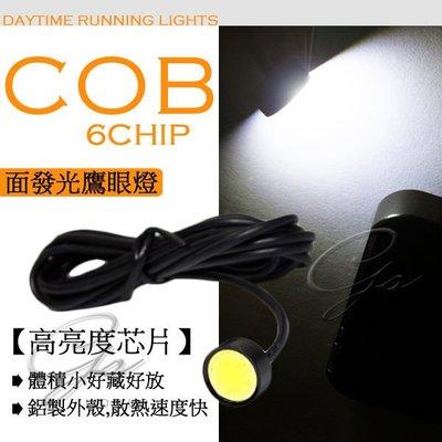 ◇光速LED精品◇輕巧型 6晶 SMD...