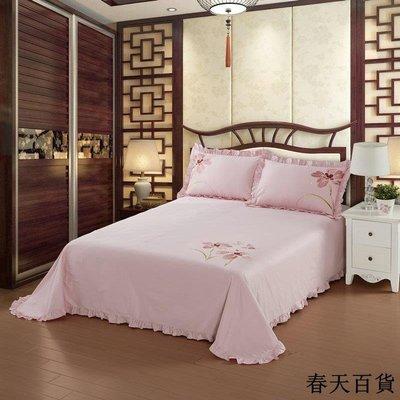 立得福棉床單單件全棉刺繡白色繡花荷葉邊圓角被單1.8/2.0m床女