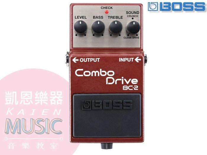 『凱恩音樂教室』免運優惠 BOSS BC-2 Combo Drive 破音 效果器 單顆 BC2
