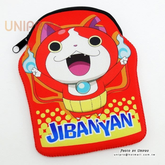 【UNIPRO】日貨 妖怪手錶 吉胖喵 任天堂 3DSLL 遊樂器 保護套 收納包 收納袋 拉鍊包 防撞包 地縛貓